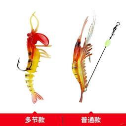 請湊夠300元 蝦子鉤翹嘴 路亞假蝦 海釣白條鉤 蝦皮鉤 假餌魷串鉤 夜光魚鉤 漁具釣魚