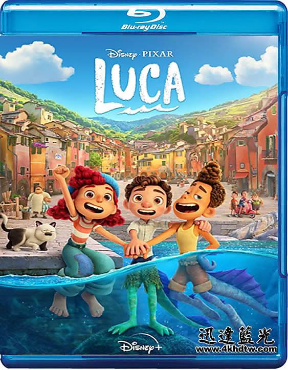 BD-15209路卡的夏天/夏日友晴天 Luca (2021)