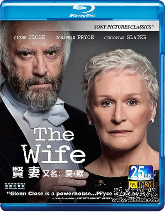 BD-11993愛·欺/仁妻/賢妻 The Wife (2017)第91屆奧斯卡金像獎 最佳女主角(提名),第76屆金球