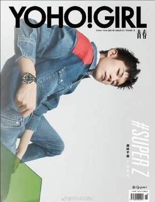 【金牌雜誌】YOHO!GIRL潮流志青春女生志2019年3月/期 易烊千璽封面 林彥俊內頁 現貨