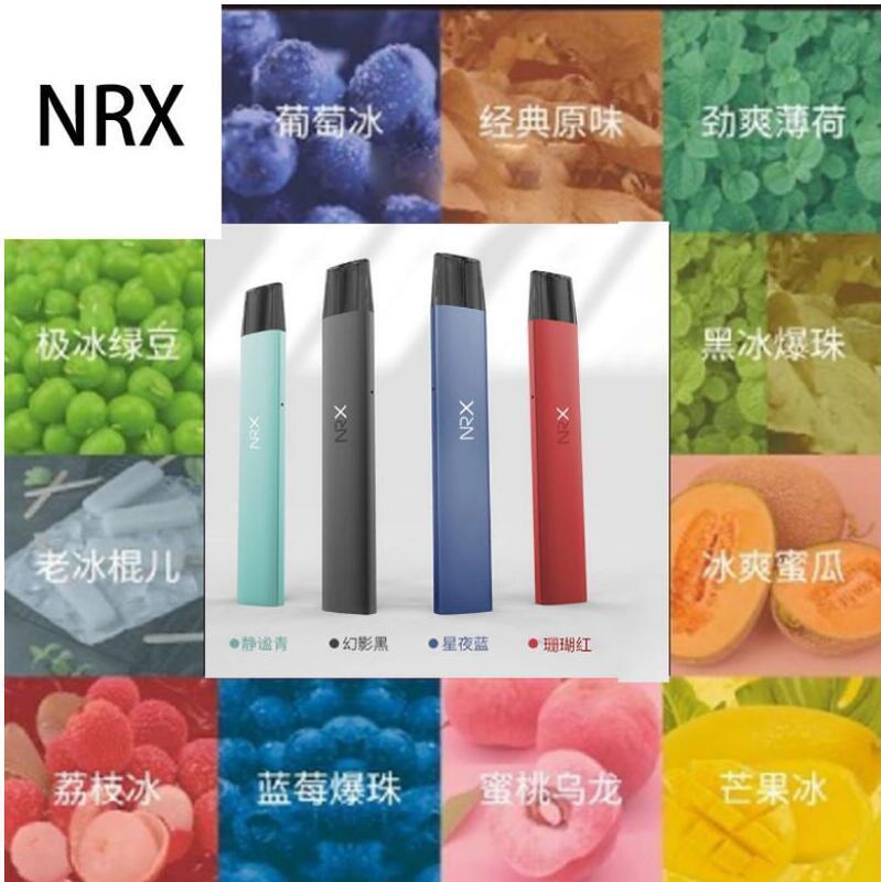 NRX AIR 3.0 NRX 尼威 三代煙彈 通用relx 悅刻四代 煙杆 一盒4入 NRX3 主機 尼威替換彈