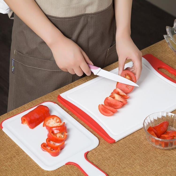 中秋新品-特價新品-嫻雅母子菜板加厚菜板水果砧板切菜板