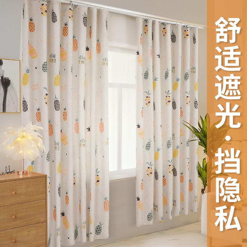 窗簾免打孔安裝 臥室遮光布簡易陽臺遮擋成品2021年新款出租屋房【大哈小鋪】