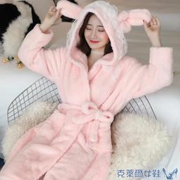 家居服 性感法蘭絨睡袍女士秋冬季睡衣長袖可愛浴袍加厚珊瑚絨家居服保暖 琴家灣