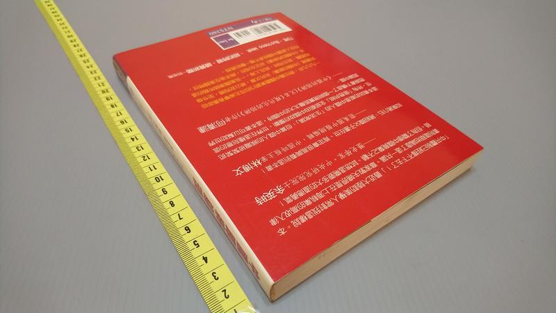 【任選四本一百】中國即將崩潰|9868018005|雅言|章家敦|邊側書斑|箱5