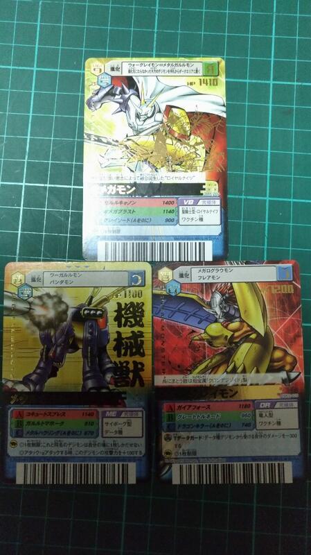 數碼寶貝卡 戰鬥爆龍獸+奧米珈獸+鋼鐵加魯魯