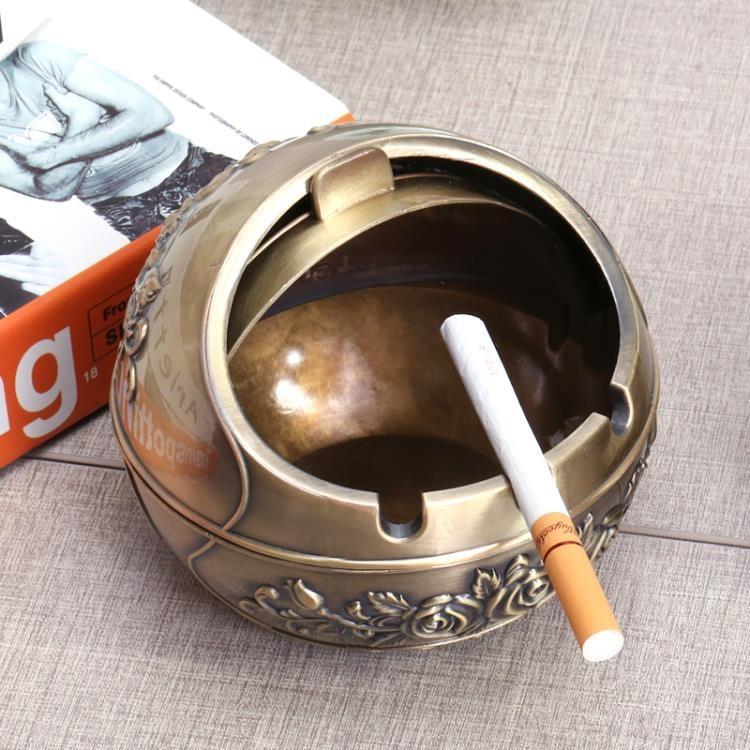 【可開發票】煙灰缸歐式煙灰缸復古家用創意個性茶幾臥室帶蓋高檔多功能金屬煙缸潮流