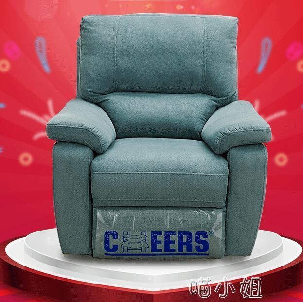 【可開發票】單人沙發現代簡約布藝沙發北歐小戶型客廳單椅 NMS 喵小姐
