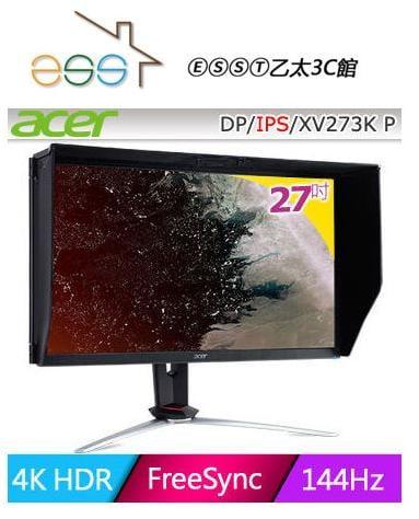ⒺⓈⓈⓉ乙太3C館-(露露通32500)ACER Nitro XV273K P 27吋4K廣視角電競螢幕⌛下標前請詢問