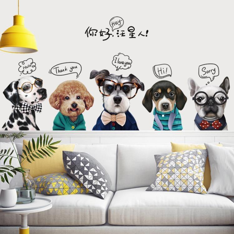 可愛狗狗創意墻貼沙發電視背景墻貼畫玄關走廊裝飾品貼紙自粘墻貼禮