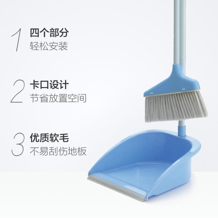 掃帚簸箕套裝組合軟毛掃把畚斗顏色隨機