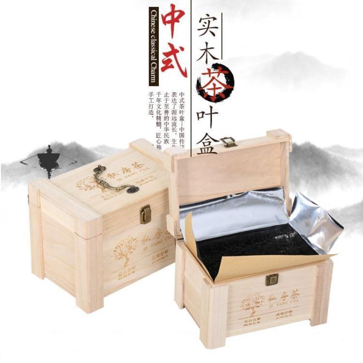 普洱茶葉木盒茶葉包裝盒禮盒福鼎白茶紅茶綠茶葉盒定制小青柑空盒