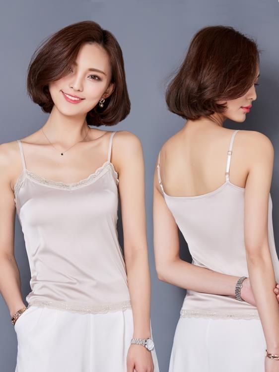 吊帶背心女春夏白色打底衫短版小背心性感內搭女蕾絲外穿小吊帶衫