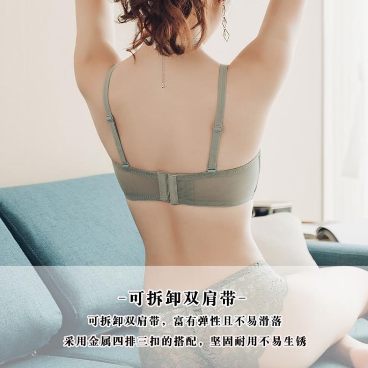 日系性感蕾絲刺繡無鋼圈抹胸文胸小胸聚攏上托收副乳少女內衣套裝