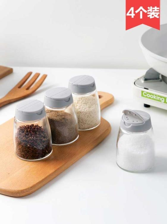 居家家 玻璃燒烤調料瓶4個裝 廚房透明調味罐家用調味瓶罐調料罐-開心購