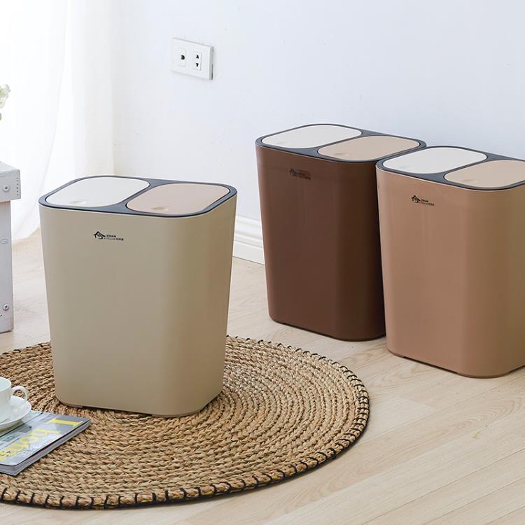 大號分類垃圾桶 加厚創意廚房客廳家用按壓式雙蓋垃圾筒-開心購