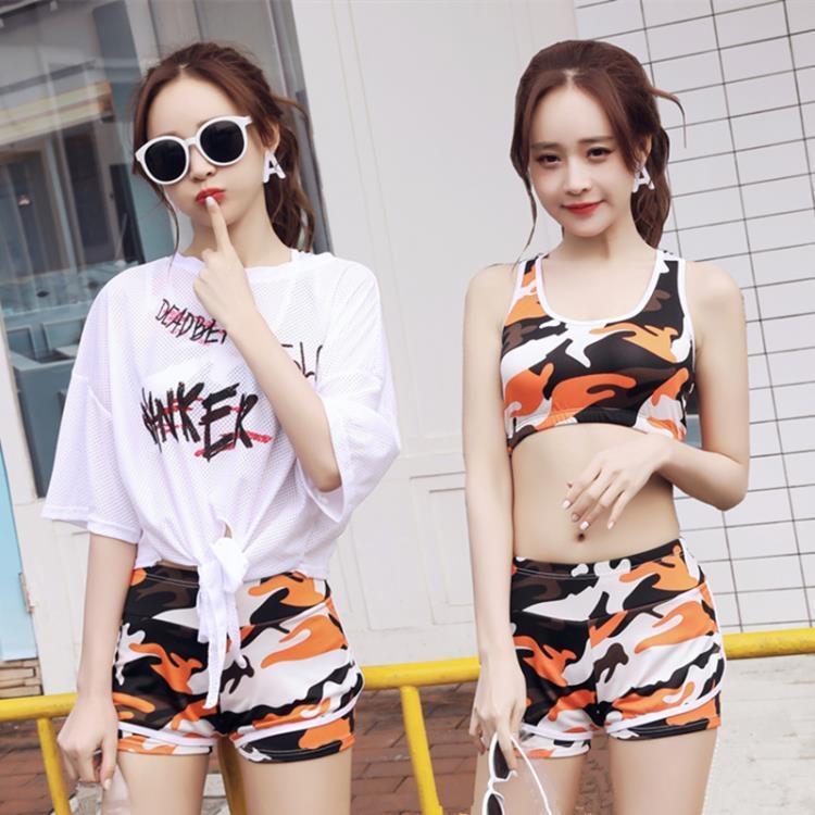 泳衣女三件式網紅款泡溫泉時尚超仙可愛日系顯瘦性感冬天-開心購