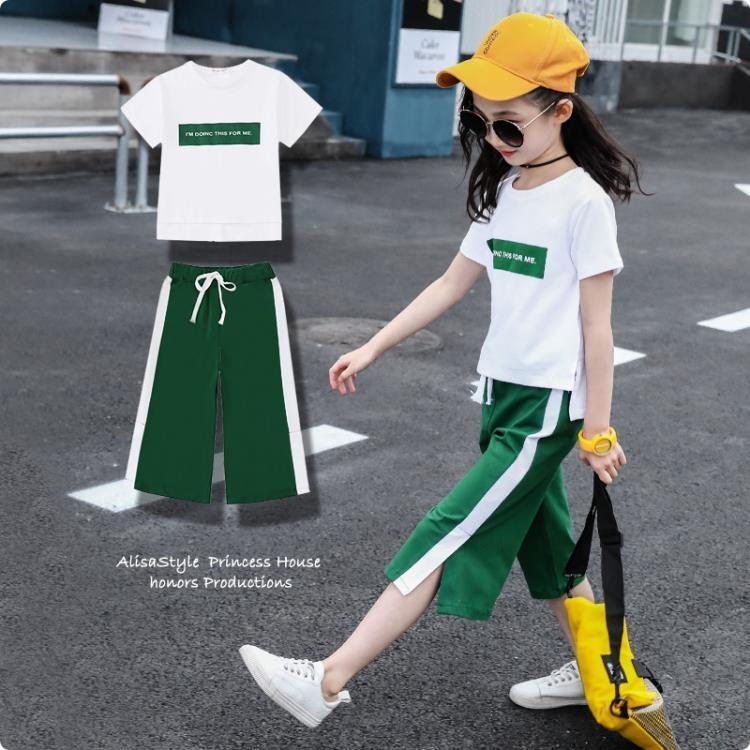 女童夏裝時髦套裝時尚中大兒童洋氣闊腿褲兩件式潮衣-開心購