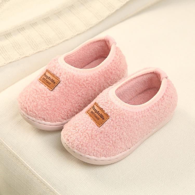 秋冬季兒童棉拖鞋女童1-3歲寶寶棉鞋防滑包跟家居鞋男童室內保暖-開心購