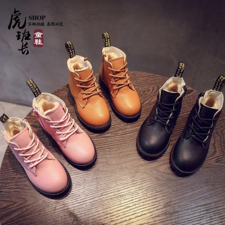 冬季兒童棉鞋 男女童加棉靴子 側拉鏈學生休閒鞋-開心購