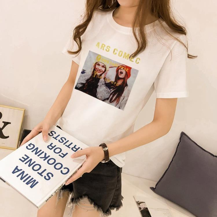 大學T短袖9913#夏裝新款修身純棉短袖t恤女MB033-A-開心購