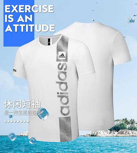 Adidas(愛迪達) 經典透氣 排汗 合身 短袖 圓領 男款 運動 休閒 愛迪達 男 短袖 運動上衣0793