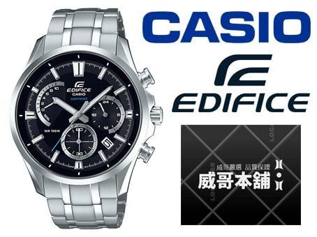 【威哥本舖】Casio台灣原廠公司貨 EDIFICE EFB-550D-1A 藍寶石水晶鏡面三眼計時錶 EFB-550D