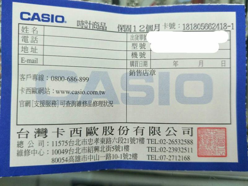 【威哥本舖】Casio台灣原廠公司貨 EDIFICE ERA-600DB-1A 雙顯多功能錶款 ERA-600DB