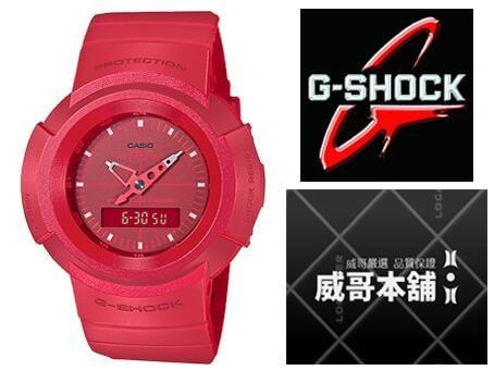 【威哥本舖】Casio原廠貨 G-Shock AW-500BB-4E 經典復刻系列 AW-500BB