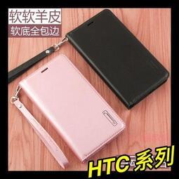 HTC Desire 21 pro 5G (6.7吋) 韓曼 真皮側翻皮套 全包軟邊防摔 矽膠軟殼 插卡掛繩 手機套