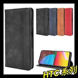 HTC Desire 21 pro 5G (6.7吋) 復古紋商務款 錢包式側翻皮套 可插卡磁吸 全包軟殼 手機殼