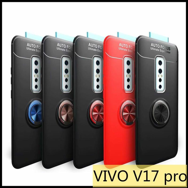 【萌萌噠】VIVO V17 Pro (6.44吋) 新款流光指環扣保護殼 360度旋轉支架 磁吸車載 全包軟殼 手機殼