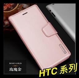 HTC Desire 21 pro 5G (6.7吋) 韓曼小羊皮側翻皮套 帶磁扣 帶支架 插卡 全包矽膠軟殼 皮套