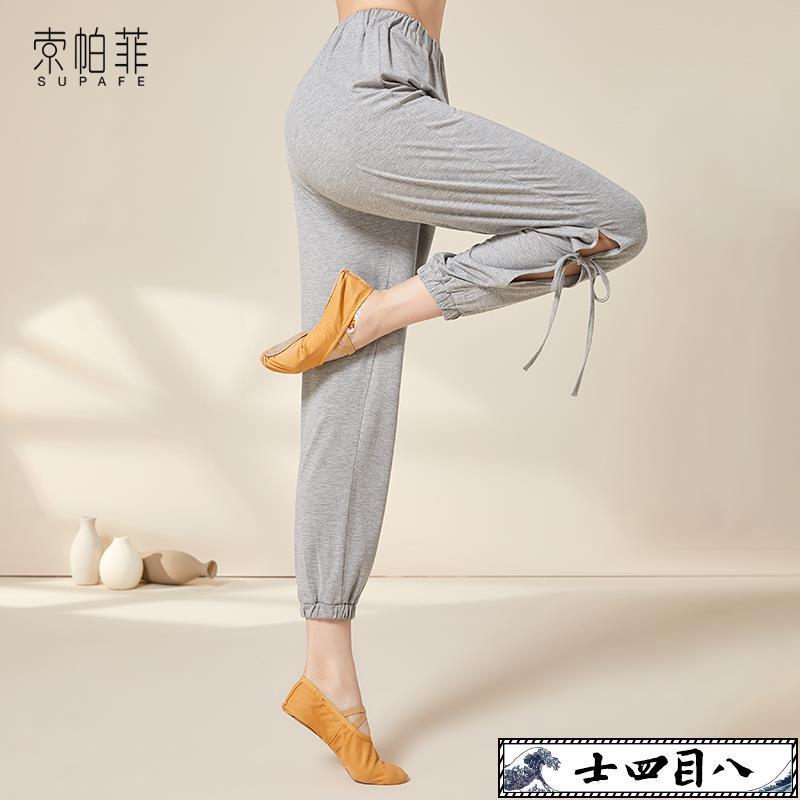 可開發票『舞蹈服裝』-寬松舞蹈褲女成人形體訓練跳舞練功褲子現代古典舞燈籠闊腿褲服裝