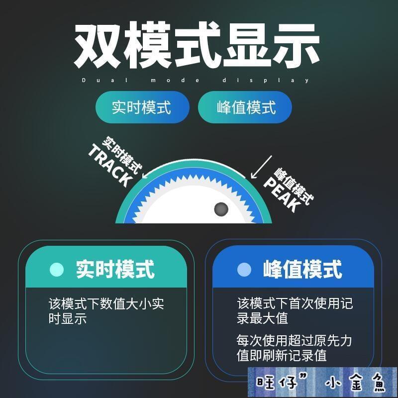 可開發票【木工工具零件】  彈簧測力計口罩推拉力計測試儀電子萬能數顯式壓力試驗機實驗用