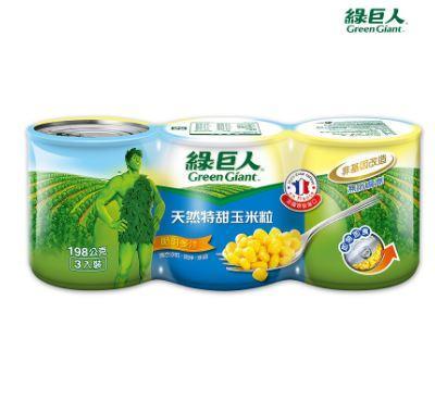 綠巨人天然特甜玉米粒198g*3罐/組