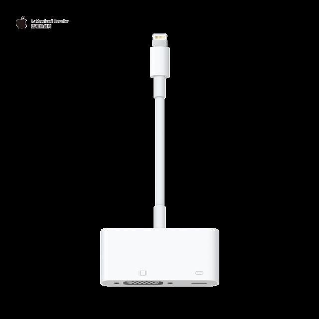 【DreamShop】原廠 Apple 蘋果 Lightning 對 VGA 影音轉接器盒裝 (MD825FE/A)