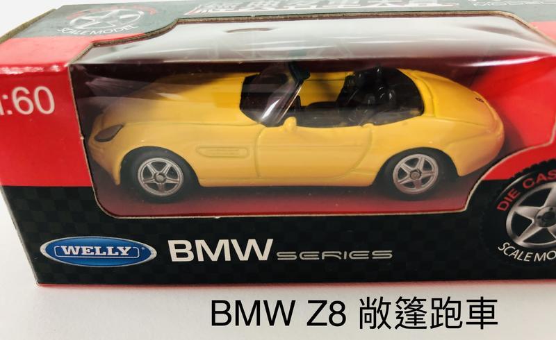BMW_Z8_敞篷_合金1:60玩具模型車