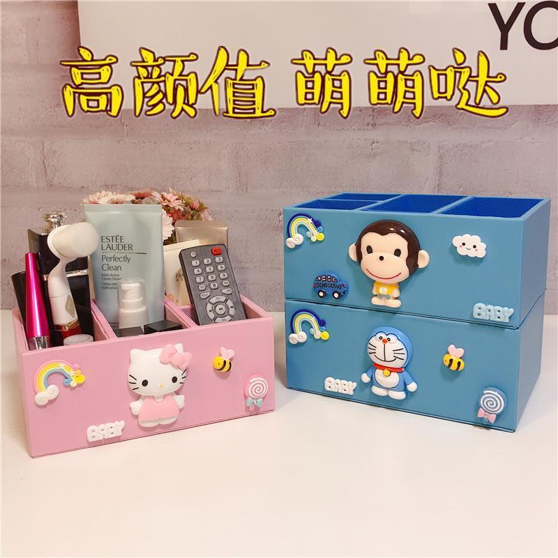 卡通Kitty可愛創意桌面收納盒遙控器多功能客廳茶幾整理盒口紅盒