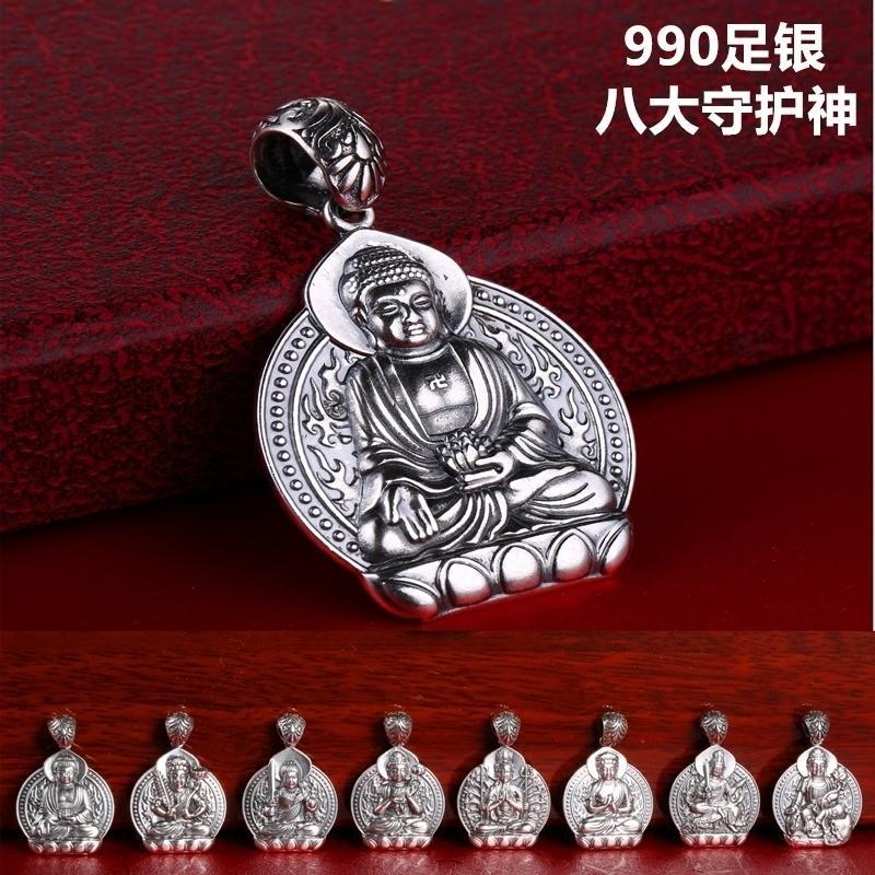 正品S990純銀本命佛吊墜十二生肖守護神大日如來普賢文殊菩薩男女