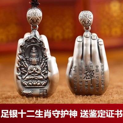 S999純銀開光本命佛吊墜十二生肖守護神大日如來普賢菩薩男女銀飾