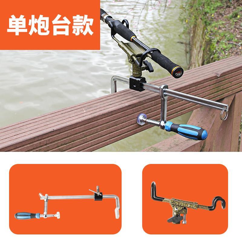 超級實惠 偉冠(weiguan) 偉冠新款釣魚支架魚竿支架海竿支架橋釣