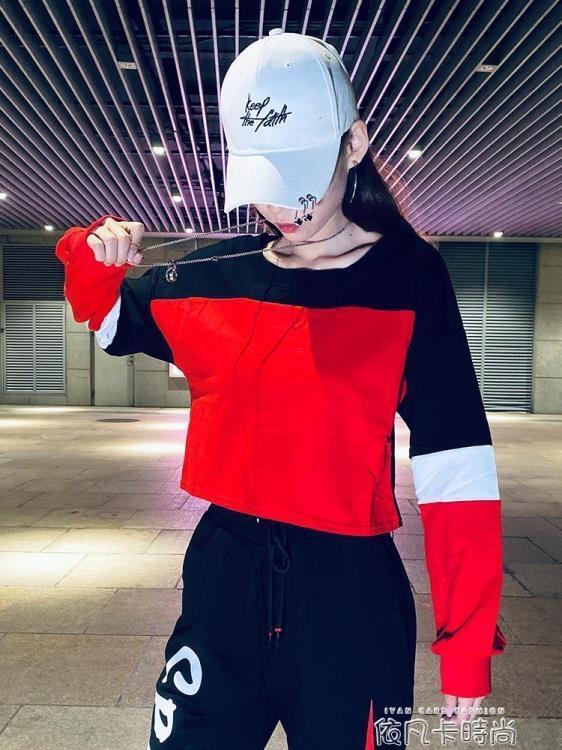 潮牌時尚運動休閒套裝女2020秋冬新款街舞爵士舞嘻哈短衛衣二件套