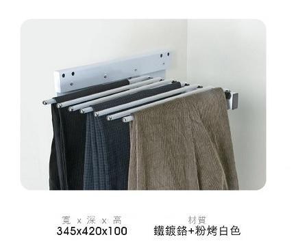 柏泓~側拉 領帶 皮帶架/長褲架~衣櫃收納