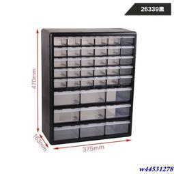 塑膠抽屜式零件櫃樂高收納盒分類盒零件盒零件收納箱[Dan小鋪]