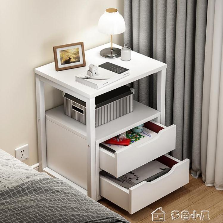 床頭櫃床頭柜現代家用客廳置物架沙發邊柜簡約臥室床邊柜子帶抽屜小 達摩院YXS