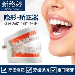 牙套 透明牙齒矯正器隱形牙套正畸保持器夜間防磨牙牙墊成人兒童地包天