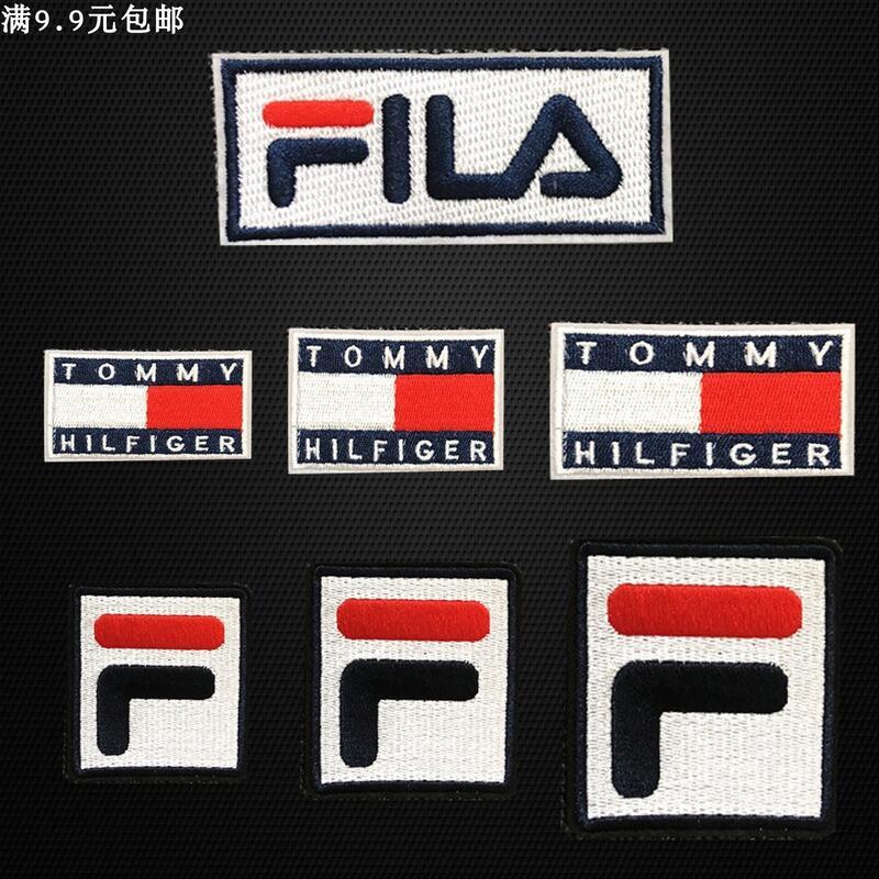 潮牌斐樂FILA商標品牌湯米logo衣服T恤標志布貼羽絨服補丁修補洞新品