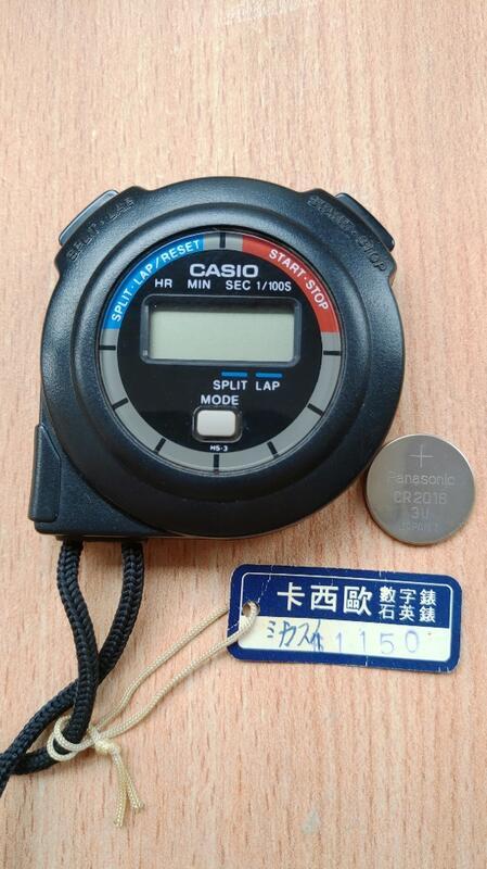 手持秒錶  1/100計時秒錶