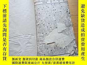 博民罕見同文書局原版康熙字典(1-6).....一套全露天1746 石印本